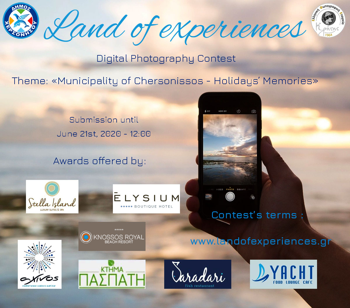 photo contest Chersonissos