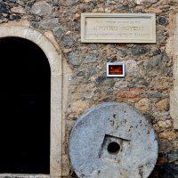 Menelaos Parlamas Museum of Rural Life