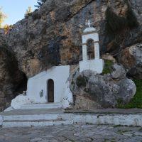 Agia Anastasia (St. Anastasia)