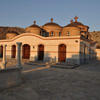 Agios Ioannis Theologos Monastery (Monastery of St. John the Theologian)
