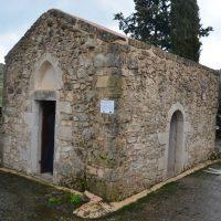Agios Nicolaos (St. Nicolas)