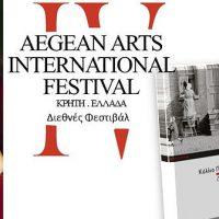 aegean-arts-08-07-2017