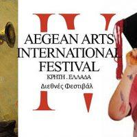 aegean-arts-09-07-2017