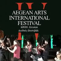 aegean-arts-10-07-2017-2