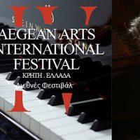 aegean-arts-11-07-2017-seminar