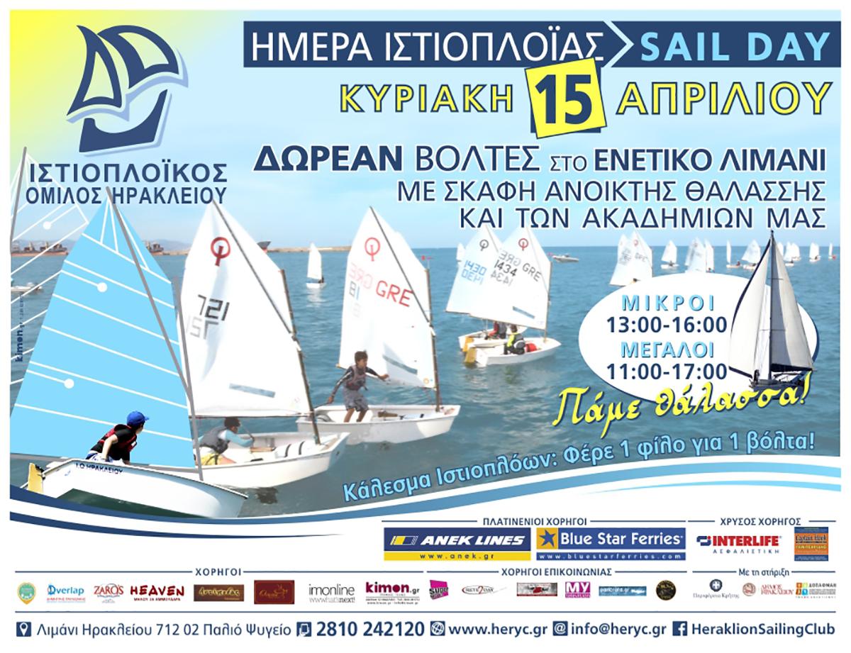 Heraklion Sail Day 2018