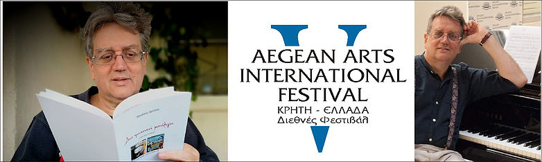 Episkopi 5th Aegean Arts International Festival