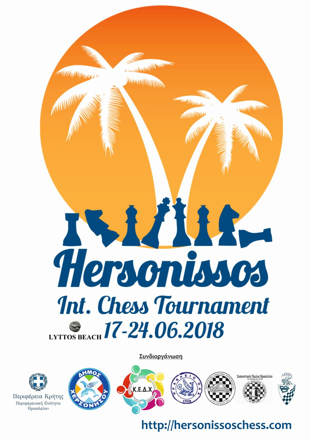 International Chess Tournament 2018