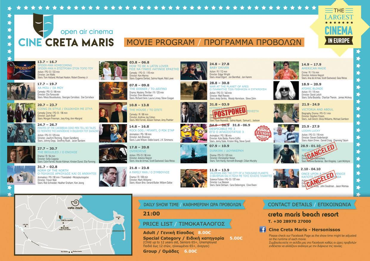 Creta Maris open air cinema July to September 2018