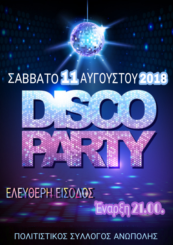 Anopolis Disco Night 2018