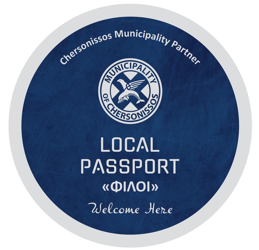 local pasport