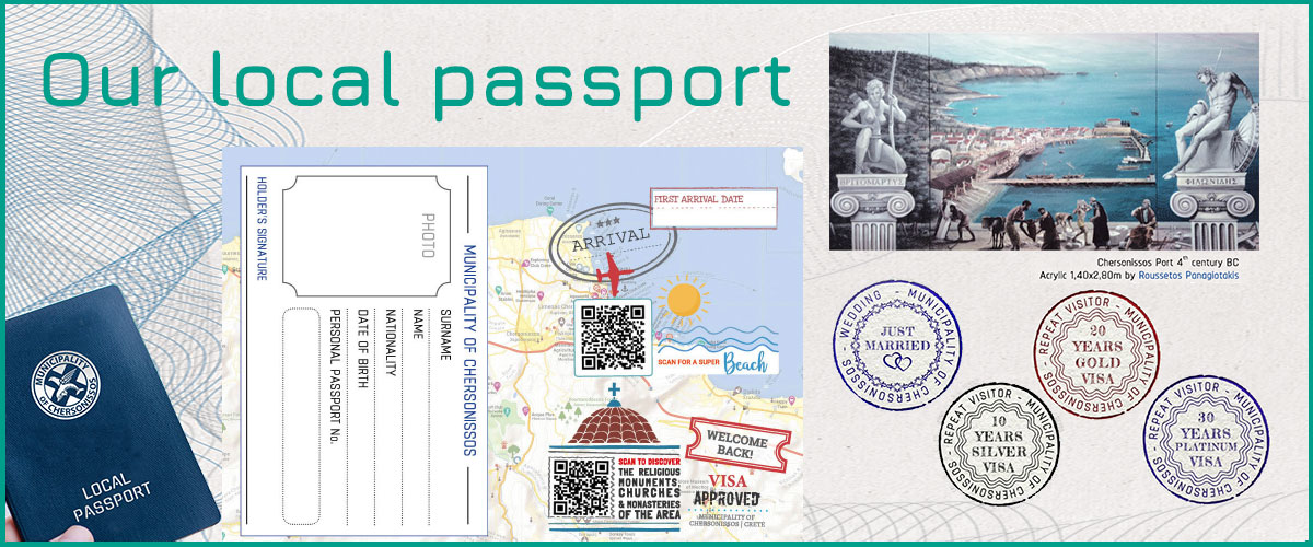 our-passport-eng